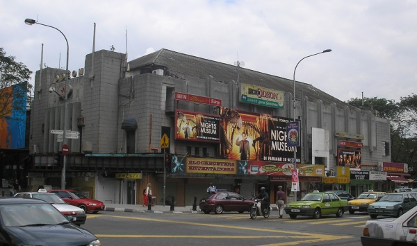 gambar hiasan - pawagam Odeon