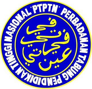 ptptn logo Blacklisted Checker by PTPTN