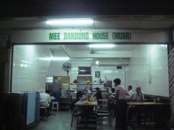 Mee Bandung House (Muar)